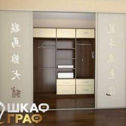 Гардеробный шкаф с пескоструйным рисунком